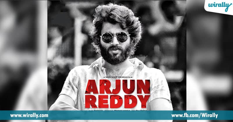 6. Arjun Reddy
