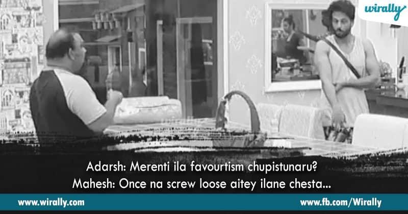 6. Mahesh Kathi