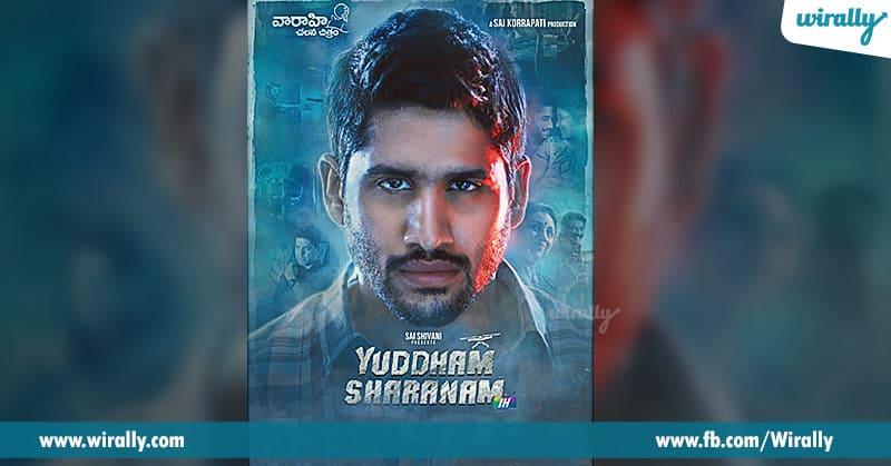 7 Yuddham Sharanam