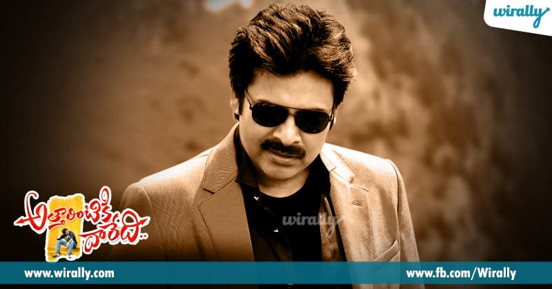 7. Pawan Kalyan from Attarintiki Daaredi