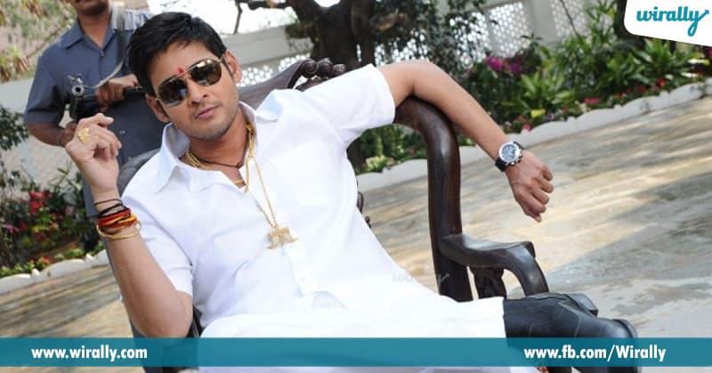 8. Mahesh Babu in dookudu