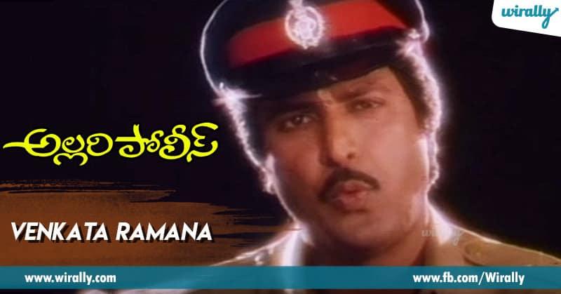 8. Venkata Ramana (Allari Police)
