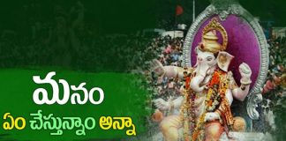Vinayaka Chaviti, Ganesh,