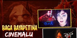Tollywood, Telugu Movies, Jaganmohini Movie, Kashmora Movie, Ratri Movie, Deyyam Movie, Mantra Movie, Avunu Movie, Mayuri Movie, Prema Kadha Chitram Movie, Raju Gari Gadhi Movie, 13B Movie, Kanchana series Movie, Vaishali Movie,