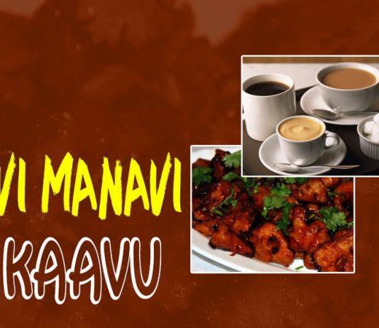 Food, Chilli Aloo,Gobi Manchurian,Aloo tikka Burger,Hariyali Pizza,Noodles, Maggie,Chicken tikka masala,Coffee & tea,