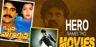 Tollywood, Telugu Movies, Chiranjeevi , Captain Nagarjuna, Jayasudha, Mahesh Khaleja, Kalyanram Kathi, NBK Lion, Akhil