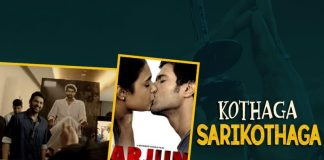 Telugu Movies, Tollywood, Nene Raju Nene Mantri, Selfie Raja, Arjun Reddy, Supreme, Run, Adhugo, Venkatapuram, Pathashaala, Jai Lava Kusa, Size Zero,
