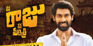 Nene Raju Nene Mantri Movie Review, Rana Daggubati, Kajal Aggarwal, Nene Raju Nene Mantri, Nene Raju Nene Mantri Review, Rana, Kajal,