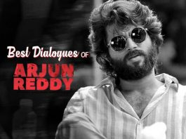 Arjun Reddy, Arjun Reddy Dialogues, Arjun Reddy Movie, Arjun Reddy Movie Dialogues