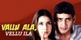 Harris Jayaraj, Vasu Movie, Gharshana Movie, SPYder Movie, Mahesh Babu, Rakul Preet, Sainikudu, Trisha, Munna,