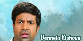 Tollywood, Vennela Kishore,Vennela Movie, Ami Tumi Movie, Lakshmi Raave Maa Intiki Movie, Dookudu Movie, Inkosari Movie, Bhale Bhale Magadivoy Movie, Majnu Movie, Keshava Movie, Ekkadiki Pothavu Chinnavada Movie, Emaindi E Vela Movie,