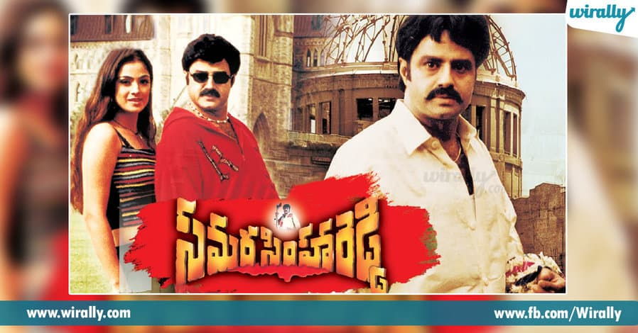 1 Best Movies In Telugu With Faction Backdrop