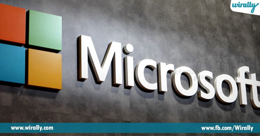 1 Microsoft gurinchi manaku teliyani nijaalu!!