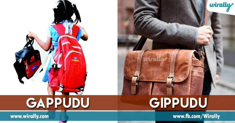 1. Gappudemo school bag Mari
