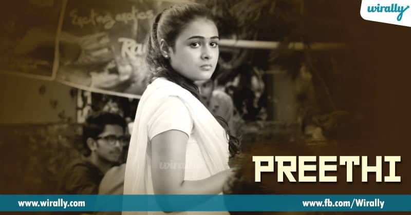 1.PREETHI from Arjun Reddy