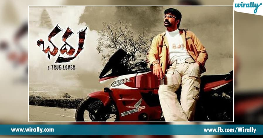 10 Best Movies In Telugu With Faction Backdrop