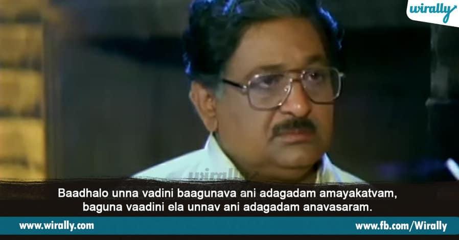 10 - Nuvvu Naku Nachav Chandra Mohan