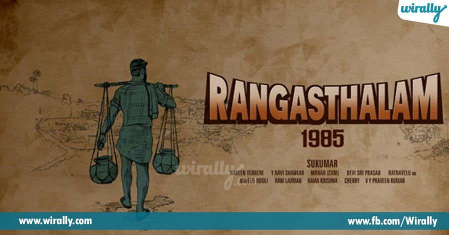 10 - Rangastalam