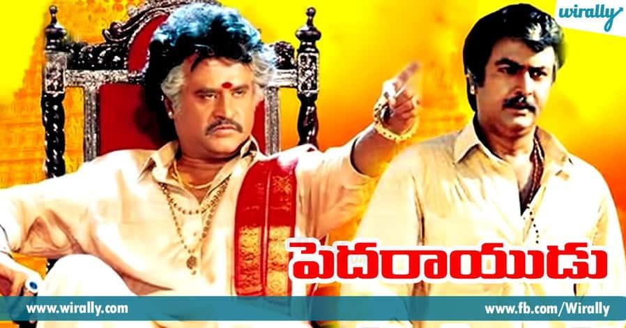 2 - Pedharayudu (1995) – Mohanbabu