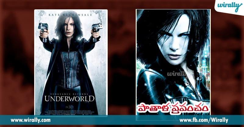 2. Underworld