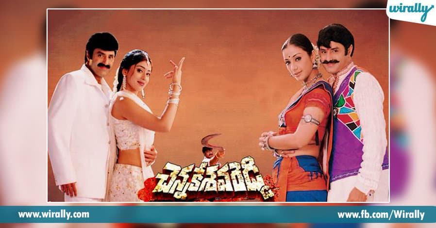 3 Best Movies In Telugu With Faction Backdrop