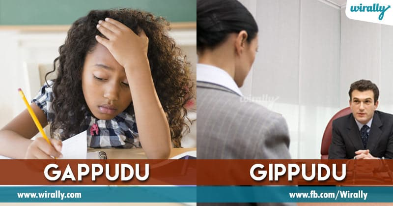 3. Gappudemo exams ante bayam