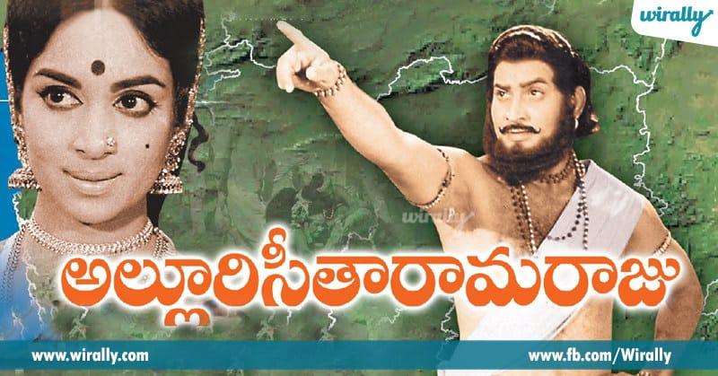 4 Alluri Seetharamaraju