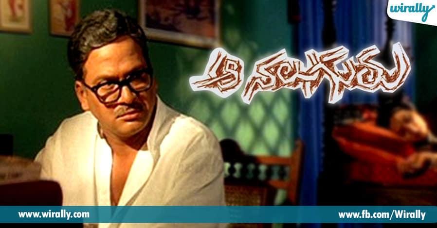 4 - Rajendra Prasad in Ah Naluguru