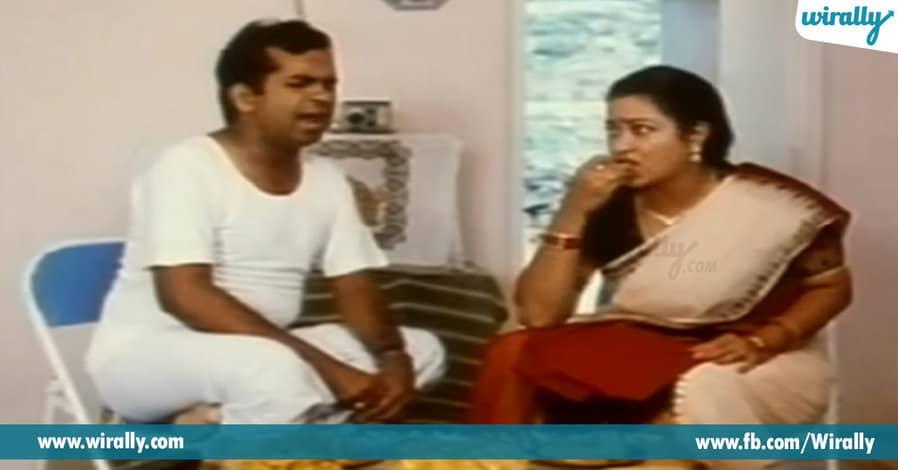 4 Srilakhmi's obsession