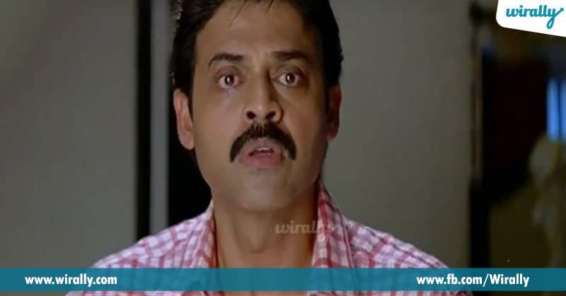 4. Manam face chese difficult times