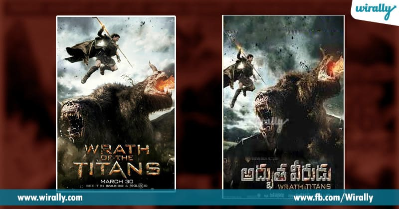 4. Wrath of the Titans