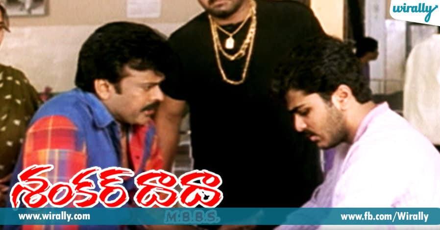 5 - Rohit in Shankar Dada MBBS