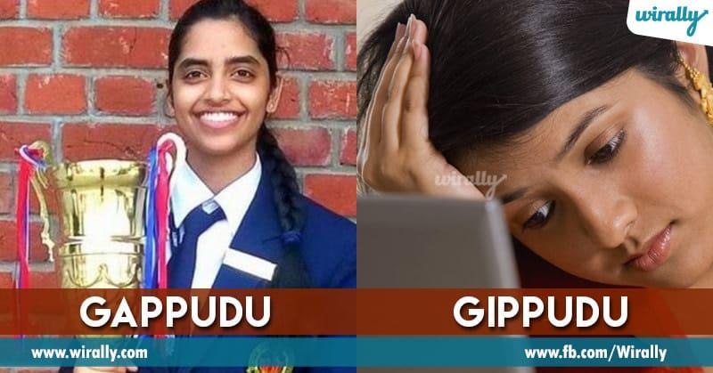 5. Gappudemo school topper