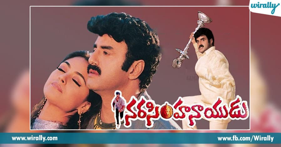 6 Best Movies In Telugu With Faction Backdrop
