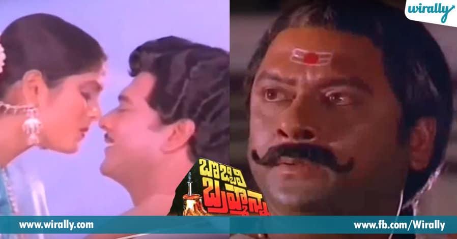 6 - Krishnam Raju