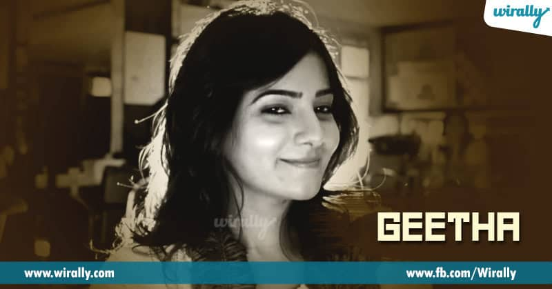 6.GEETHA from SVSC