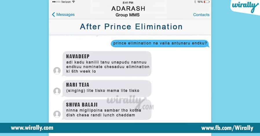 7 - Aadarsh