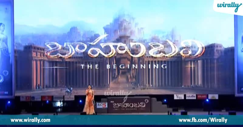 7. Baahubali trolls at Baahubali 1 audio launch