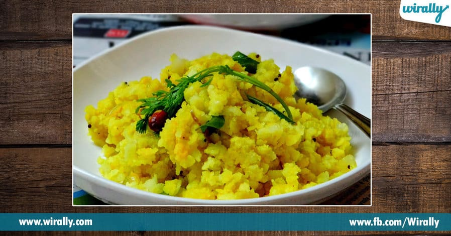 8 Healthy Benefits of eating atkulu (poha) for breakfast