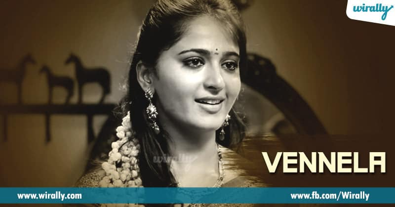 8 VENNELA from Mirchi