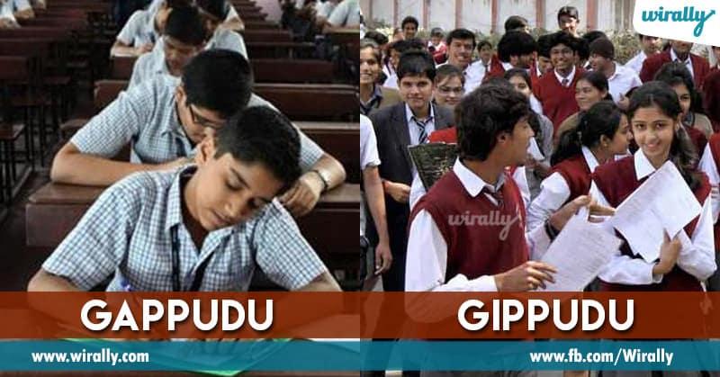 8. Gappudemo quarterly exams,
