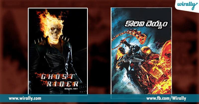 8. Ghost Rider Spirit