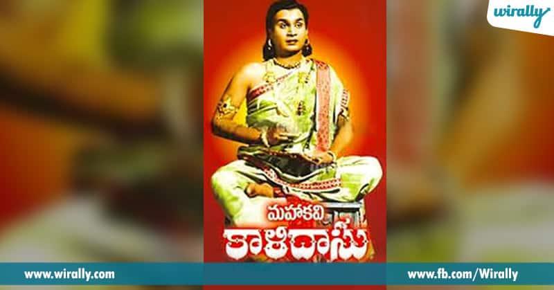 9 Mahakavi Kalidasu
