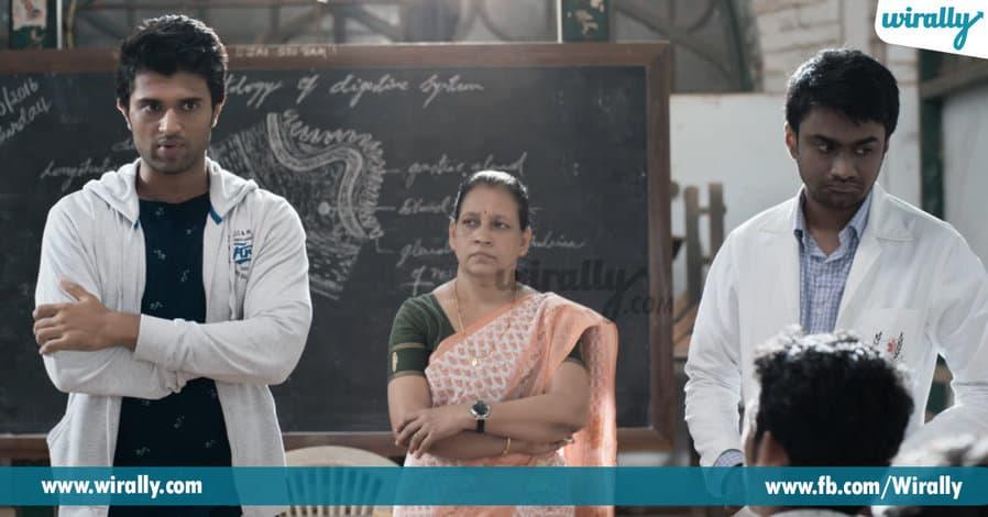 2 - Arjun Reddy