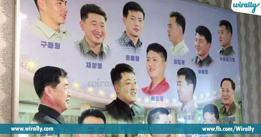 North korea HairStyles
