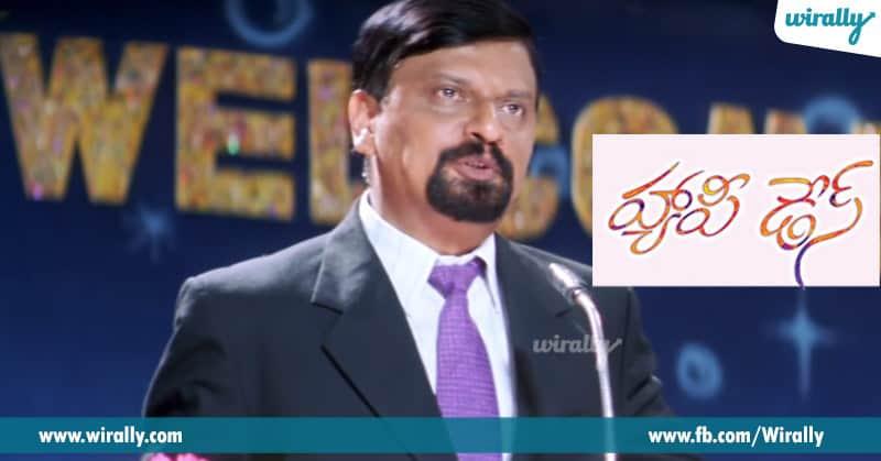 7. Gururaj Manepalli in Happy Days