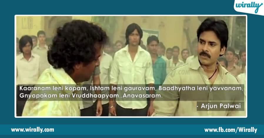 trivikram srinivas's dialogues