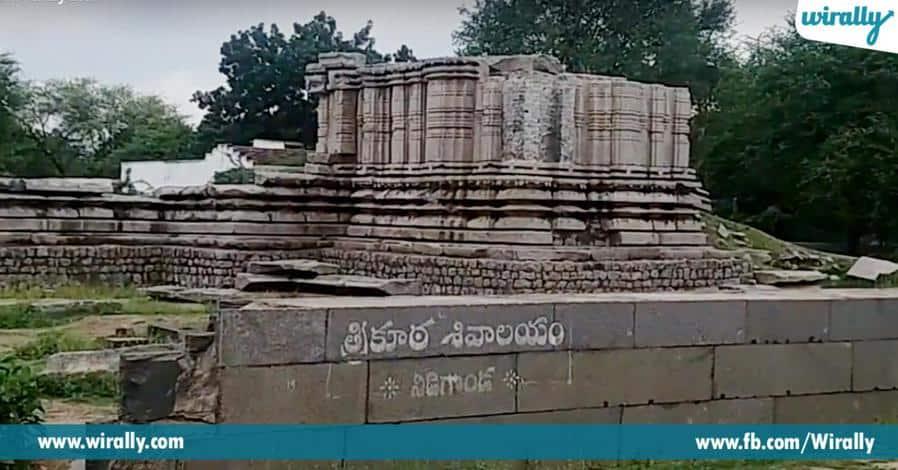adbhutha kattadalu