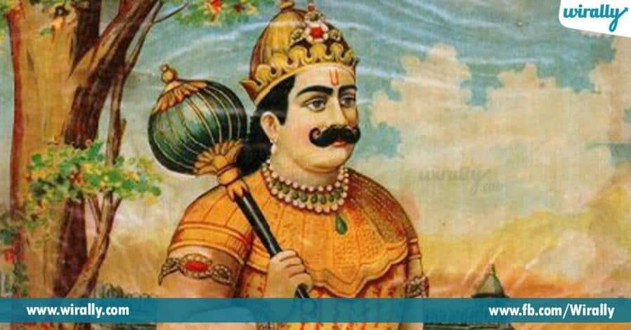 bheemudini