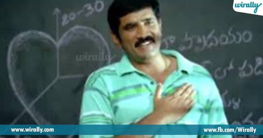 2 - Rao Ramesh